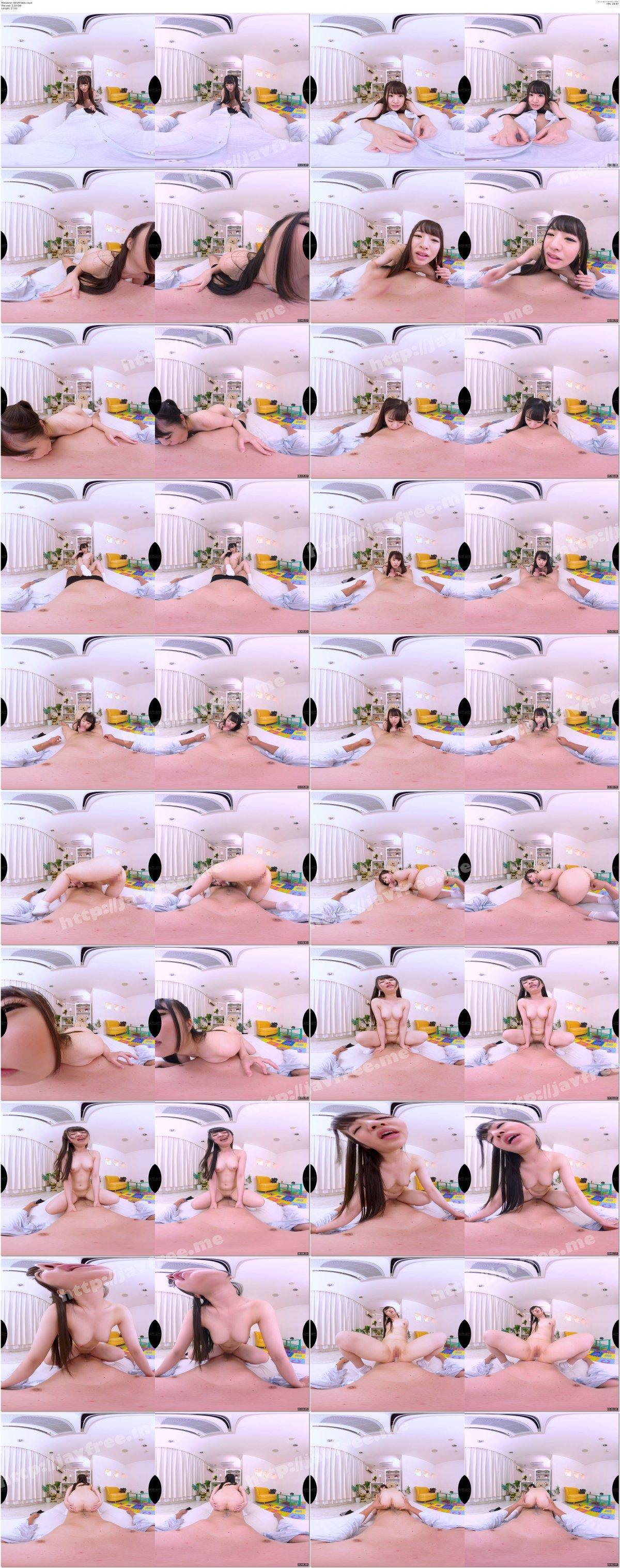[OCVR-002] 【VR】3DVRからかい上手の可愛すぎる教え子に惚れ薬を飲ませたらアヘ顔全開イクイク!?大変なことになった件。桃尻かのん - image OCVR-002c on https://javfree.me