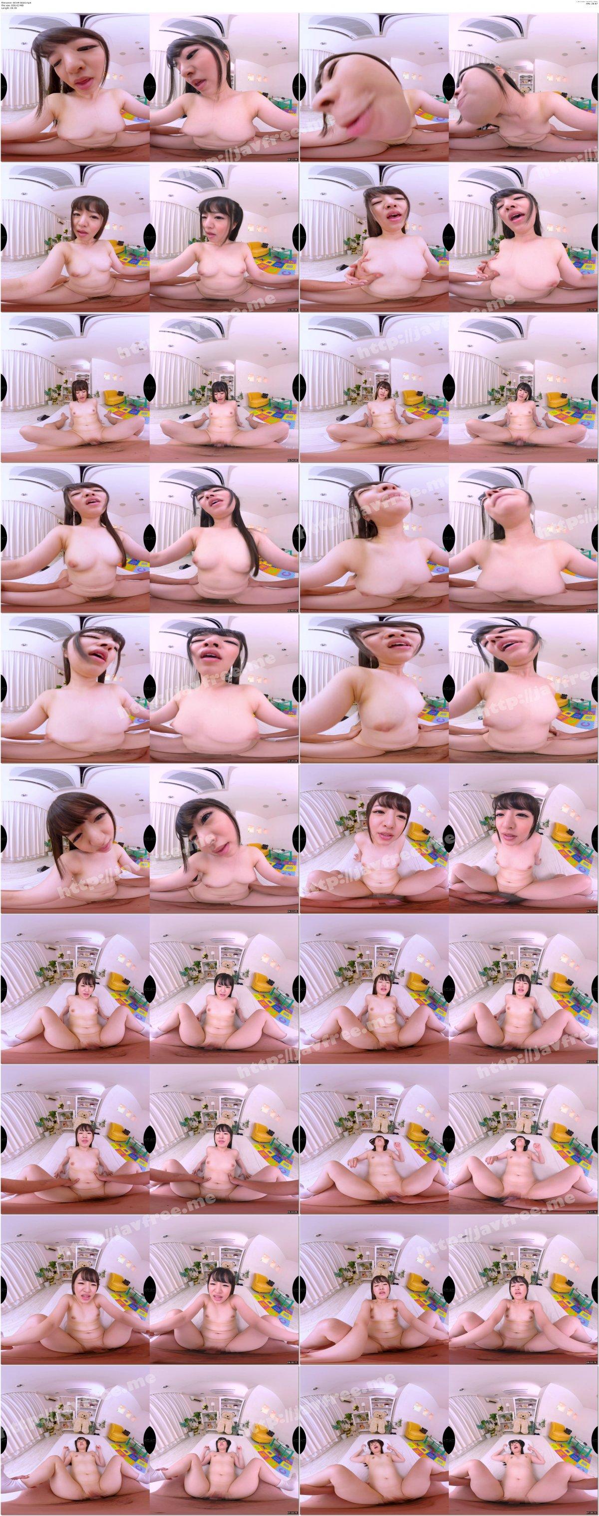 [OCVR-002] 【VR】3DVRからかい上手の可愛すぎる教え子に惚れ薬を飲ませたらアヘ顔全開イクイク!?大変なことになった件。桃尻かのん - image OCVR-002d on https://javfree.me