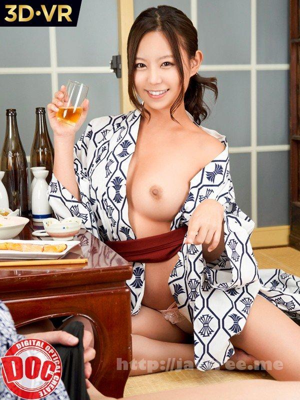 [OCVR-009] 【VR】「ず~っと私のおっぱいを見てたの知ってるんだから!」 出張先で既婚の女上司と酒を飲んでいたら説教&夫の愚痴! ものすご~く酔っぱらってきた人妻上司の浴衣がはだけ おっぱい丸見えで超密着してきたので…!? - image OCVR-009-6 on https://javfree.me