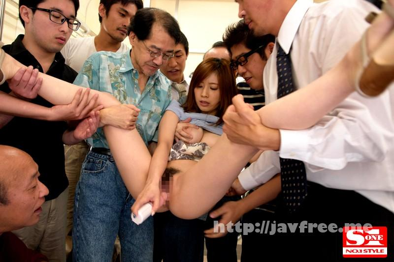 [OFJE-081] 奥田咲 S1ギリモザ8時間ベストVol.3 - image OFJE-081-3 on https://javfree.me