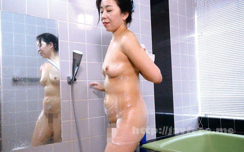 [HD][OFKU-174] 夫と喧嘩して息子のマンションにきた茅ヶ崎の母 日立ひとみ - image OFKU-174-3 on https://javfree.me