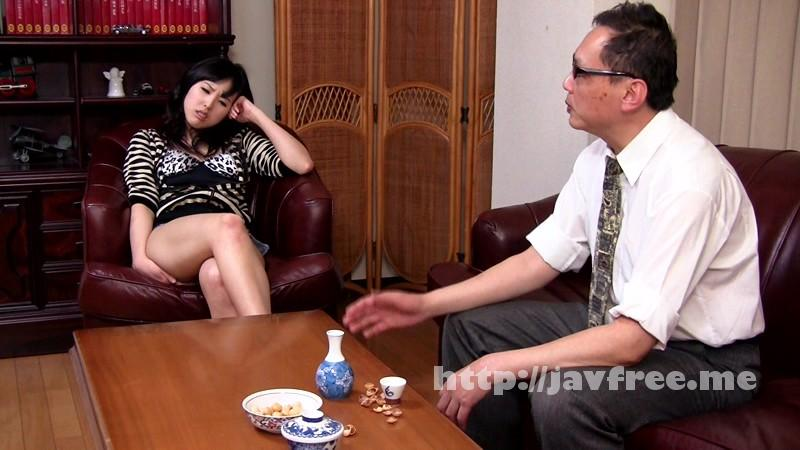 [OIZA 026] 「小遣いあげるぞよ」変態ジジイの舐め回し部屋 横山夏希 松井みいな 堀北とも 五十嵐純子 OIZA