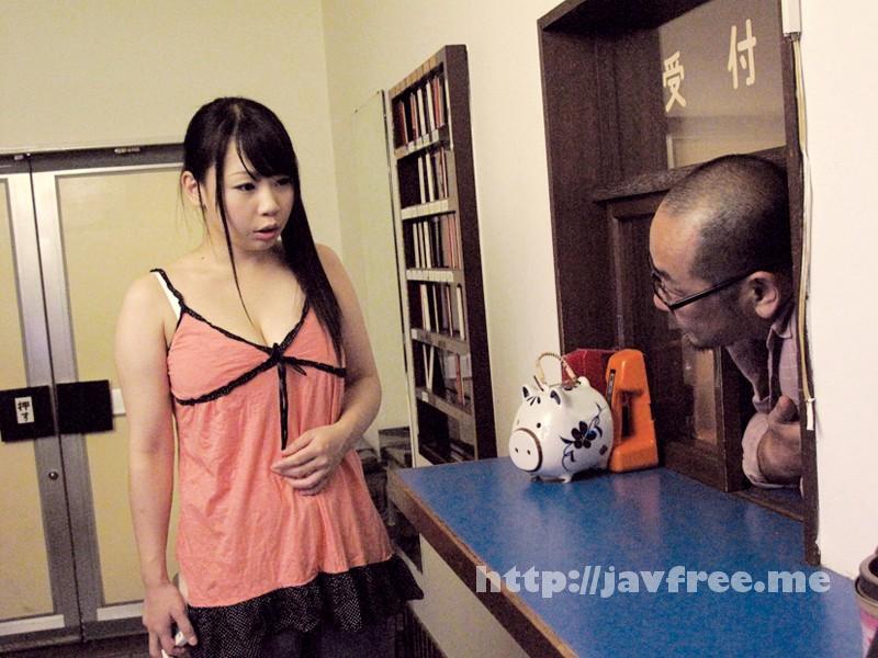 [OIZA-033] 若汁チューチュー 女子寮の猥褻管理人 - image OIZA-033-6 on https://javfree.me