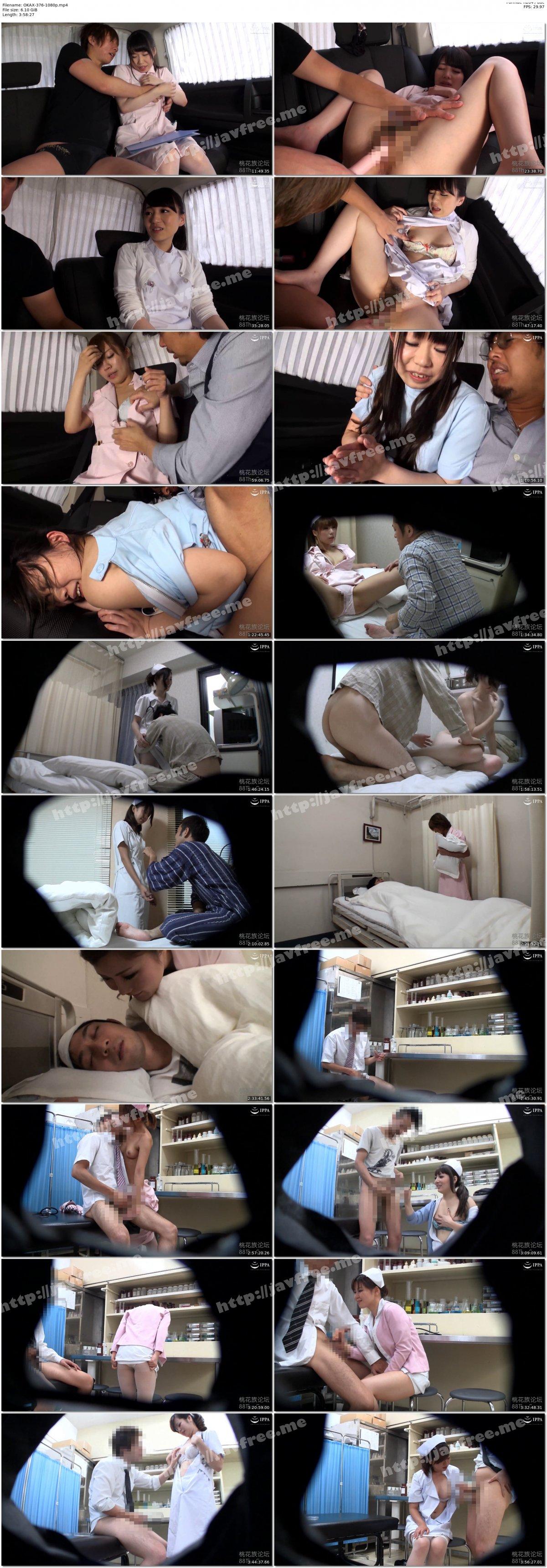 [HD][OKAX-376] ナースを仕事中に口説いて病院の敷地内でセックスできるか?4時間