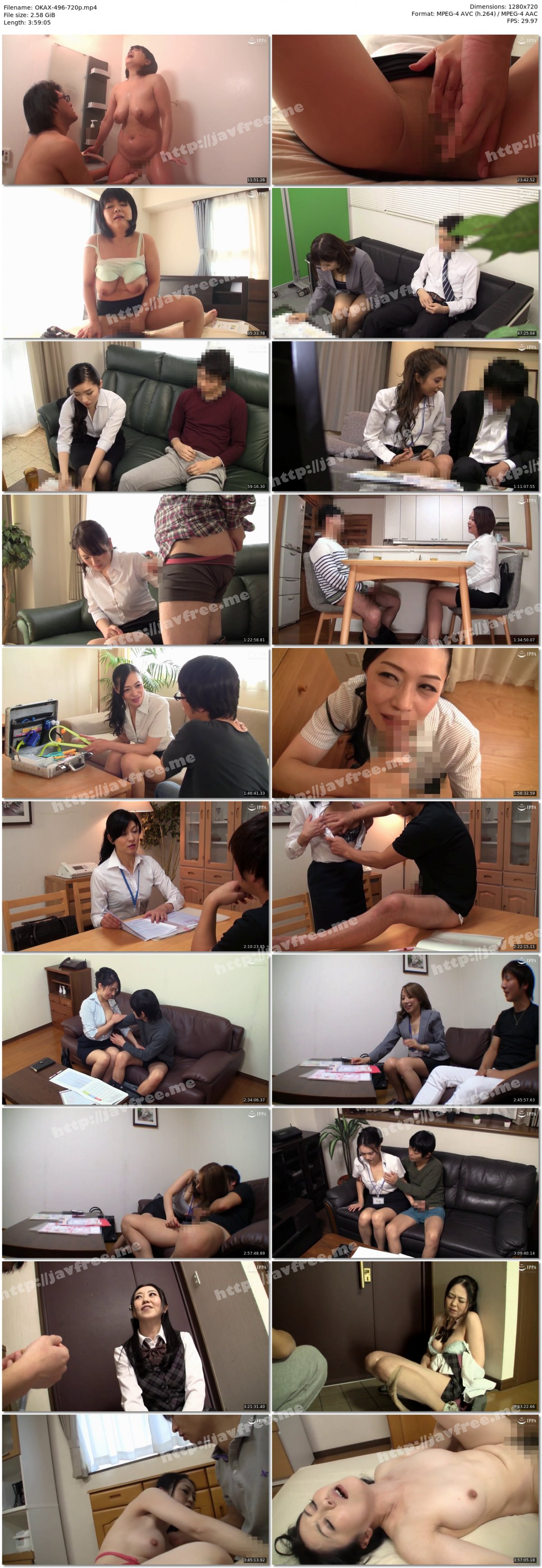 [HD][OKAX-496] ノルマに追われてる営業レディのおばさんは契約したらチ○ポ舐めてくれるのか?枕営業を徹底検証4時間 - image OKAX-496-720p on https://javfree.me