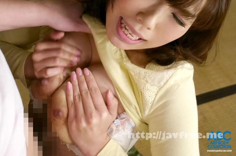 [OKSN 195] 母乳、そんなに搾られたらお母さん… 華原美奈子 華原美奈子 oksn