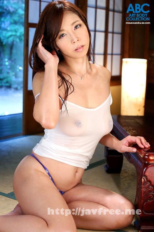 [OKSN 216] 母の汗ばむ胸元に魅せられて 矢吹京子 矢吹京子 oksn