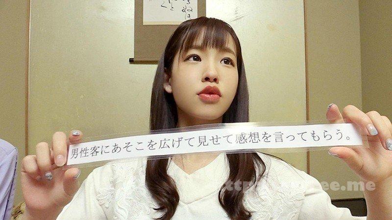 [HD][OKYH-014] あいり(23)推定Eカップ 箱根湯本温泉で見つけたお嬢さん タオル一枚 男湯入ってみませんか? - image OKYH-014-2 on https://javfree.me