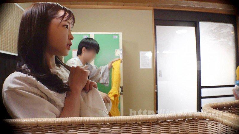 [HD][OKYH-014] あいり(23)推定Eカップ 箱根湯本温泉で見つけたお嬢さん タオル一枚 男湯入ってみませんか? - image OKYH-014-3 on https://javfree.me