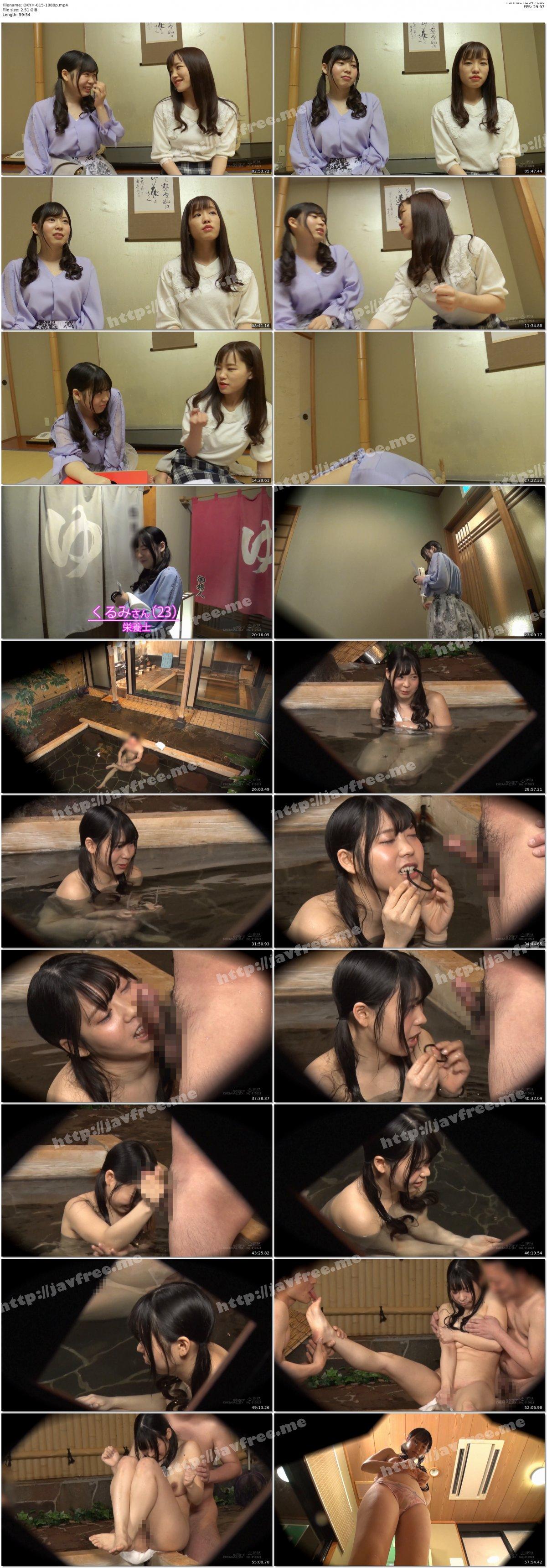 [HD][OKYH-015] くるみ(23)推定Hカップ 箱根湯本温泉で見つけたお嬢さん タオル一枚 男湯入ってみませんか? - image OKYH-015-1080p on https://javfree.me