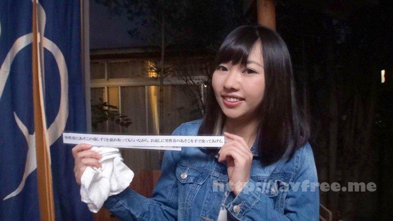 [HD][OKYH-022] リリー(23)推定Dカップ 山梨県石和温泉で見つけたお嬢さん タオル一枚 男湯入ってみませんか?