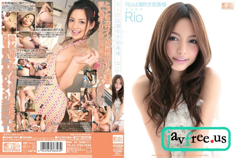 [ONED-991] ギリモザ Rioは潮吹き若奥様 - image ONED-991 on https://javfree.me