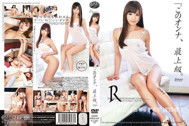 ONEZ-018  「このオンナ、最上級。Deluxe」DX #6 ONEZ