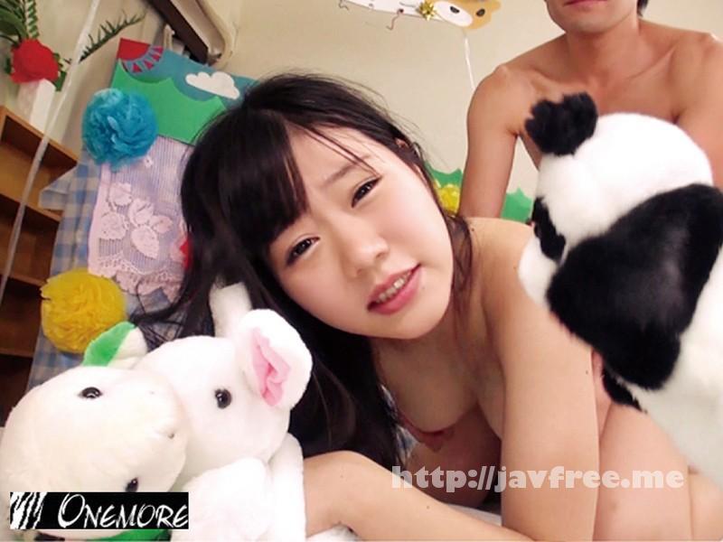 [ONEZ-057] 都内W大学に通う人形劇ボランティアに励む 初撮り美少女 AV Debut! 栗山あやか - image ONEZ-057-6 on https://javfree.me
