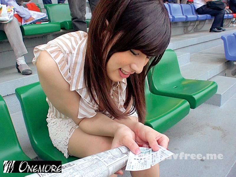 [ONEZ 059] 関東某●●競馬場で見つけた負けが続いている巨乳ちゃんをガチナンパそのまま…AV Debut!ちなみちゃん ONEZ