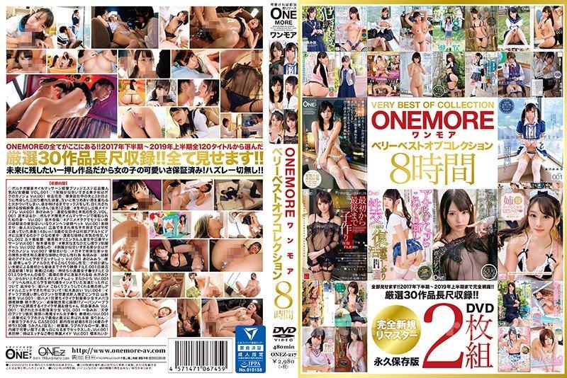 [HD][ONEZ-217] ONEMORE ベリーベストオブコレクション 8時間