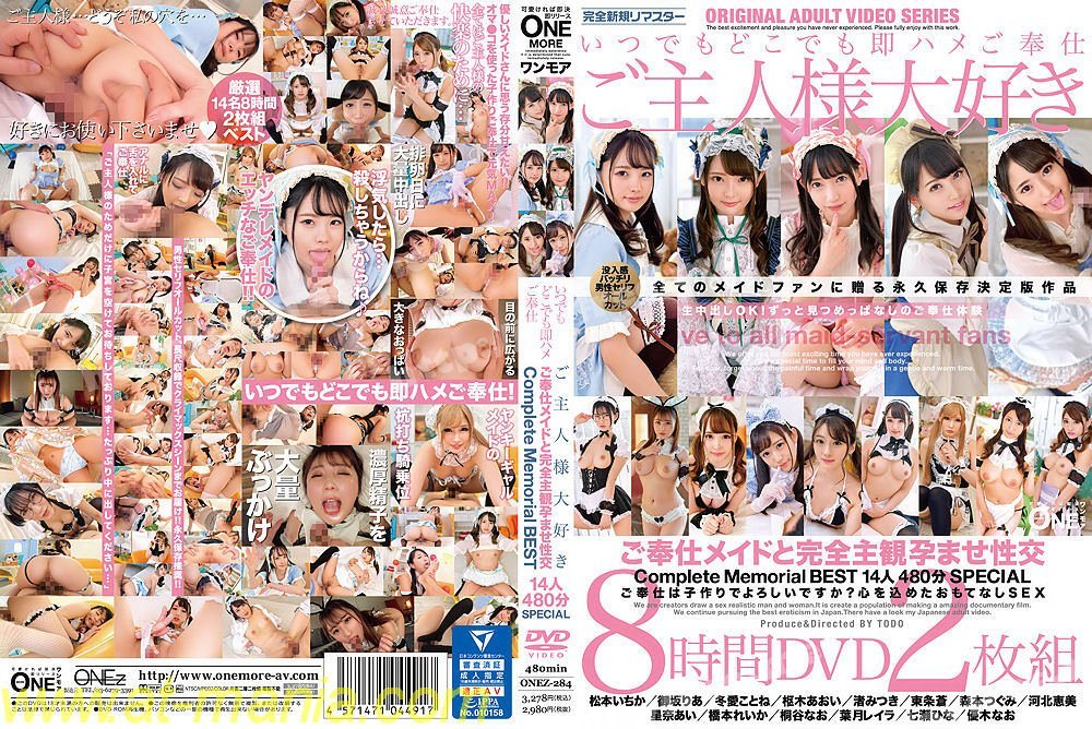 [HD][ONEZ-284] いつでもどこでも即ハメご奉仕 ご主人様大好きご奉仕メイドと完全主観孕ませ性交 Complete Memorial BEST 14人480分SPECIAL - image ONEZ-284 on https://javfree.me