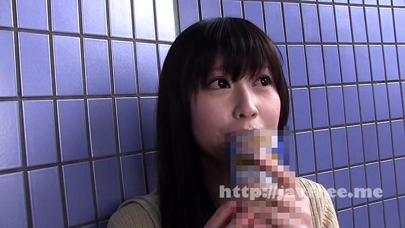 [ONGP 018] 美女限定 俺がゲットした昼顔女たち〜平日午後3時のイキ顔コレクション ONGP