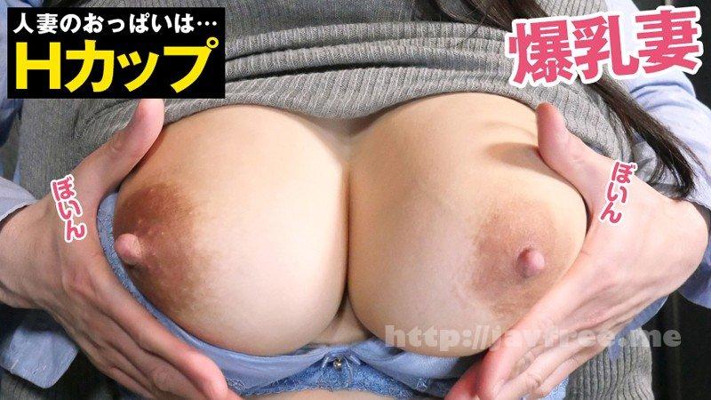 [HD][OPCYN-165] ひなみ - image OPCYN-165-001 on https://javfree.me