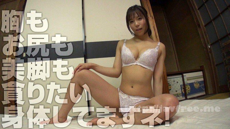 [HD][OREBMS-045] 美織