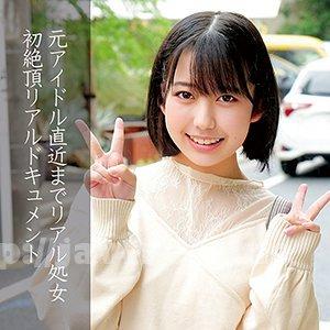 [HD][OREC-852] ひまり - image OREC-852 on https://javfree.me