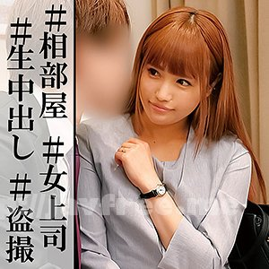 [HD][OREC-890] うみ - image OREC-890 on https://javfree.me