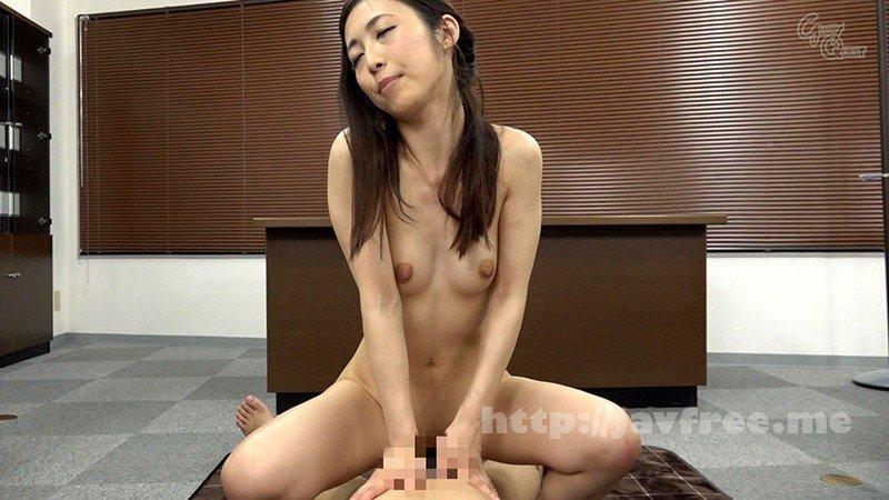[HD][OVG-116] 膣圧で精子を搾り取るもの凄い騎乗位 - image OVG-116-11 on https://javfree.me