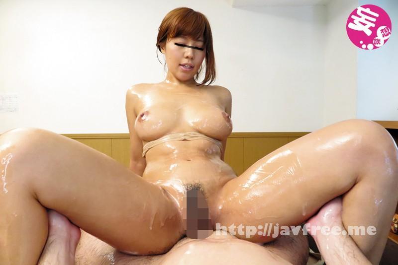 [OYC 029] 精子混入ローションエステ 大量の精子を混ぜ合わせた施術用ローションにまみれ、体から漂う精子の香りに狂うほど欲情した美女は卑猥な施術で更に欲情し膣内に精子を欲しがるほど感じまくる OYC