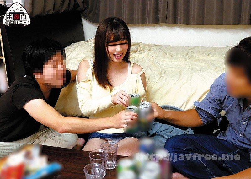 [HD][OYC-151] 唇まで3センチの距離が理性を壊す!まったく意識していなかった女友達(友達の彼女、彼女の友達…)がセックスの対象に!?女友達とで部屋飲みしていたら女友達がまさかの泥酔!!普段見せない色っぽさが!!しかも徐々にガードも緩くなりドキドキ!しかもしかも急接近で… - image OYC-151-9 on https://javfree.me