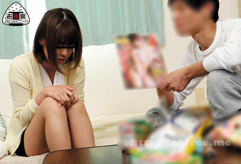 [HD][OYC-153] ボクのことが大嫌いなあの子の弱みを握り性奴隷化に成功!ボクに全く興味の無い女の子がボクの言いなりです!なぜか?それは彼女に弱みをボクが握ったからです。だから普段からボクの事を嫌っていたあの子もボクのいいなりなんです。遠慮なくヤリまくっています。 - image OYC-153-7 on https://javfree.me