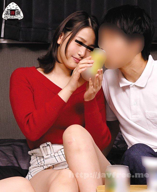 [OYC-159] 自他共に認める美人女子をあえて雑魚扱い!するとプライドが傷ついた美人女子は男の注目を集めるために自らハードルを下げ積極的にエロ女子化!サークル飲み会で美人をほったらかして地味めな女の子をチヤホヤしまくったら、美人女子のプライドが傷ついたのか、大して… - image OYC-159-12 on https://javfree.me