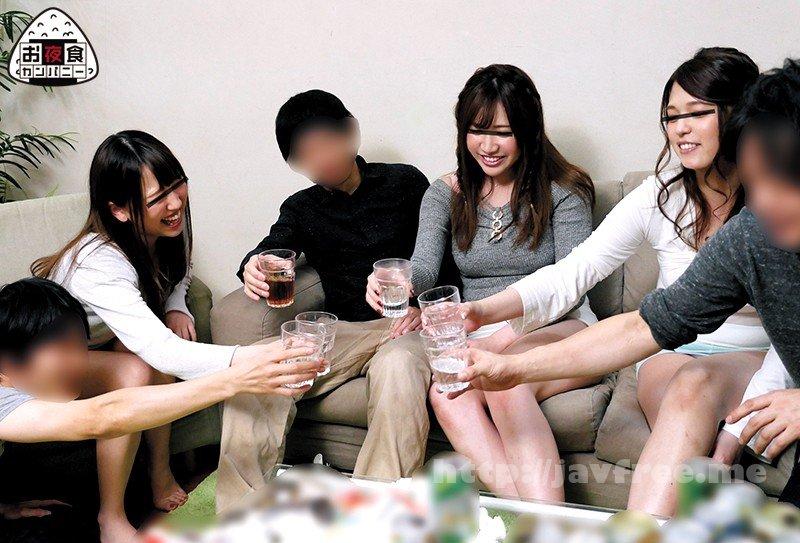 [HD][OYC-172] トリプルスワッピング!!お前の彼女とヤッた俺はアイツに彼女を寝取られててアイツの彼女はお前とヤッてたんだな??仲良しグループだった俺たちは皆なんだかんだと付き合うようになった…でも、一人輪を乱すヤリマンがいて彼女が酔っ払った勢いでほかの男とヤリ始めたら…