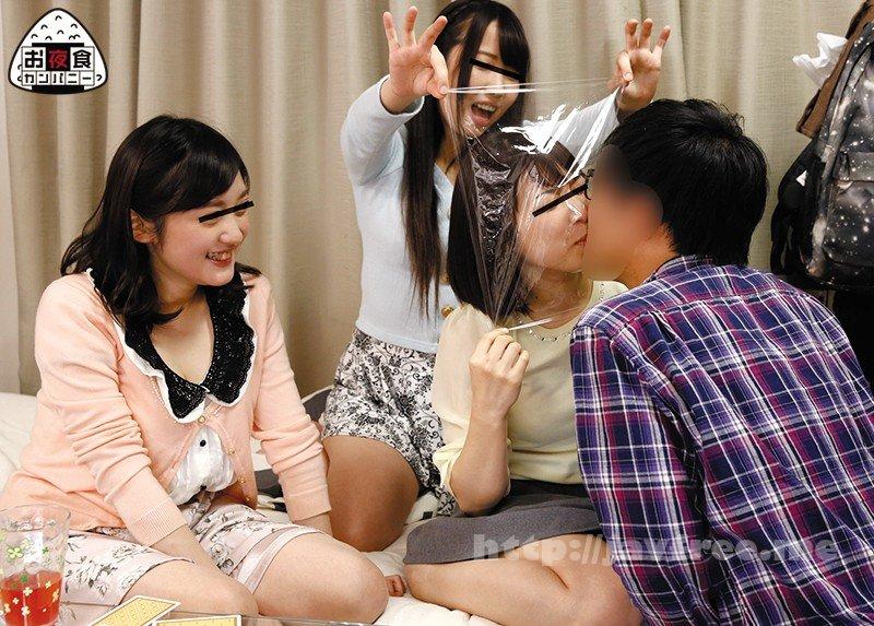 [OYC-196] バイト仲間の女子たちが、バイト先で一番キモい男を使って罰ゲーム飲み会