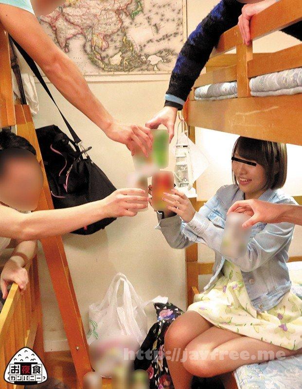 [HD][OYC-203] 結局女の子はヤラレまくるゲストハウス 誰かと繋がりたい!新しい刺激が欲しい!と、ひとり旅行でゲストハウスにやってきた好奇心旺盛な女子は、ここが下心しかないゲスな男たちが集まる場所とは知らずハメられまくる!! - image OYC-203-2 on https://javfree.me