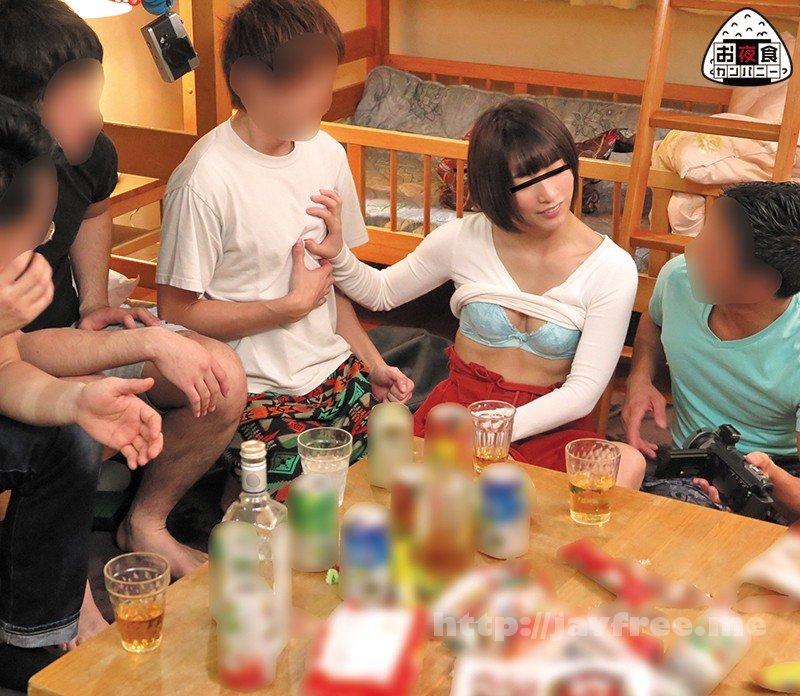 [HD][OYC-203] 結局女の子はヤラレまくるゲストハウス 誰かと繋がりたい!新しい刺激が欲しい!と、ひとり旅行でゲストハウスにやってきた好奇心旺盛な女子は、ここが下心しかないゲスな男たちが集まる場所とは知らずハメられまくる!! - image OYC-203-3 on https://javfree.me