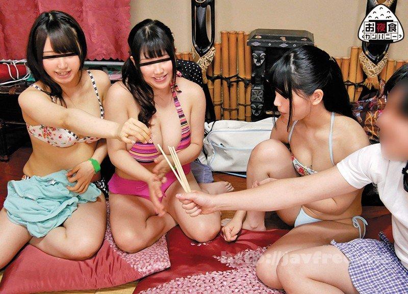 [OYC-209] スパリゾートで見つけた浮かれまくってハメを外したがっている水着美女をナンパして部屋飲み!女の子たちは酔っ払ってきて女の子同士キスしはじめちゃうくらい超ノリノリでエッチなゲームも勿論OK!!普段なら絶対相手にしてくれないような超絶S級美女たちとエッチな… - image OYC-209-2 on https://javfree.me