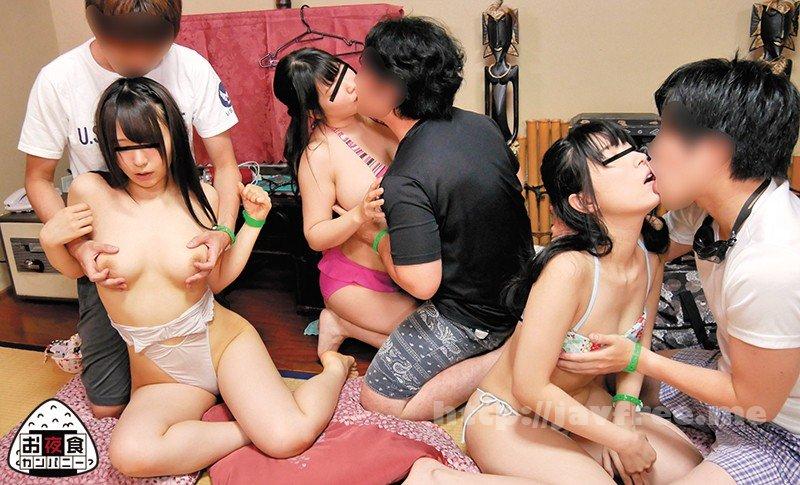 [OYC-209] スパリゾートで見つけた浮かれまくってハメを外したがっている水着美女をナンパして部屋飲み!女の子たちは酔っ払ってきて女の子同士キスしはじめちゃうくらい超ノリノリでエッチなゲームも勿論OK!!普段なら絶対相手にしてくれないような超絶S級美女たちとエッチな… - image OYC-209-9 on https://javfree.me