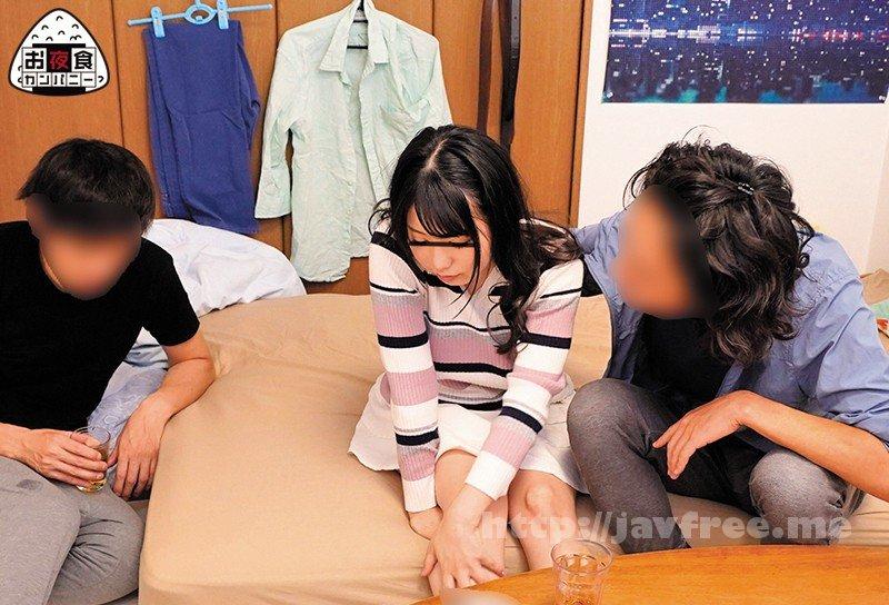 [HD][OYC-233] 親友の寝ている横で親友の彼女を酔っぱらった勢いで押し倒し強引に中出し寝取り。彼氏は目を覚ますが犯されたことを言ってしまうと彼氏に嫌われると思った彼女は何も言えず、何もなかったかのように再び3人で飲み始める。そして再び彼氏が寝ると、2回目の寝取りに!…