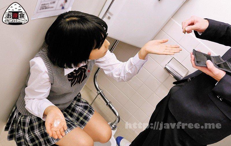 [HD][OYC-255] 『ちょっと待ってダメだって挿っちゃうよ!待って!』ウソの様な本当の話!!超格安!ワンコインプチ円交!で素股してたらクラスメイト女子に事故ってヌルっと生挿入しちゃいました!去年まで女子校(しかも超がつくほどのヤリマン女子校)だった学校に入学したら女子は…