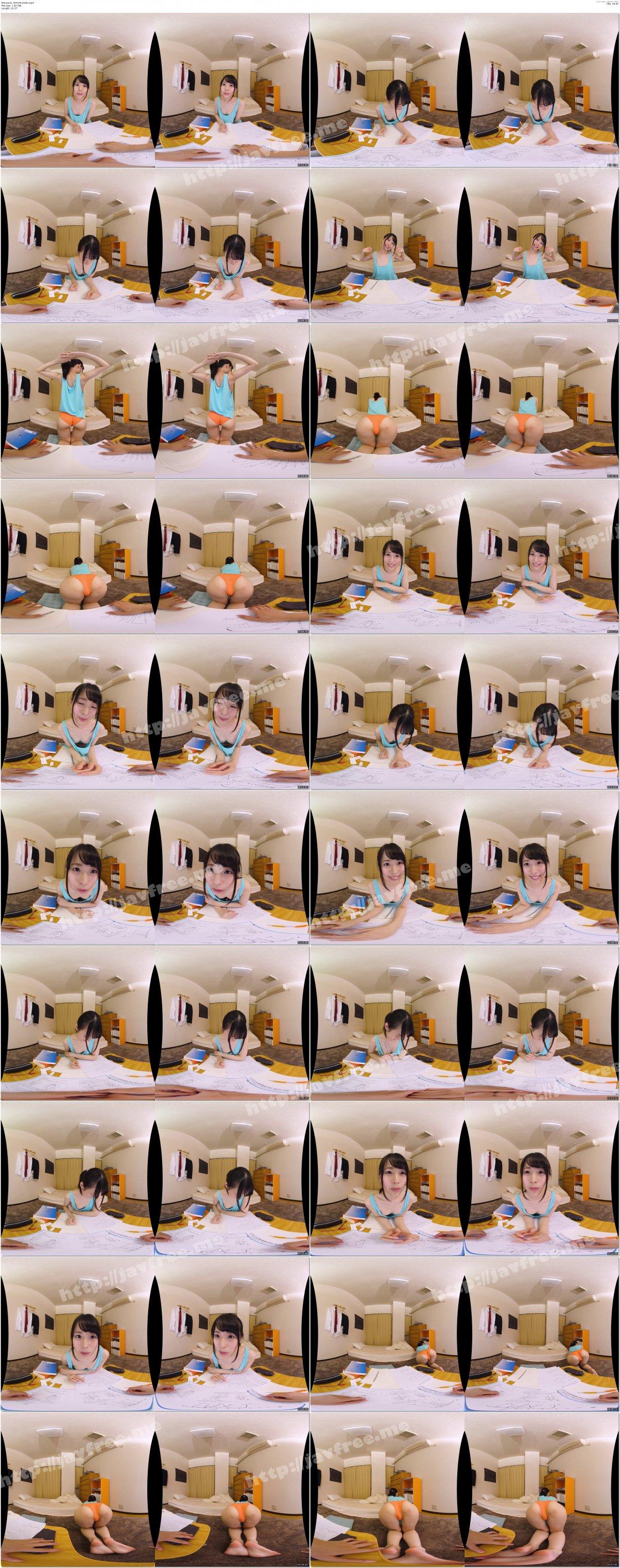 [OYCVR-019] 【VR】VR長尺 義妹VR新作撮り下ろし2作品スペシャルパック!気弱な義妹はボクの言いなり 突然出来たメチャメチャカワイイ義理の妹は超気弱で恥ずかしがり屋!とにかく…+義妹がセフレ!「お願いエッチなこといっぱい教えて…」義理の妹がまさかのお願い!!突然出来た… - image OYCVR-019e on https://javfree.me