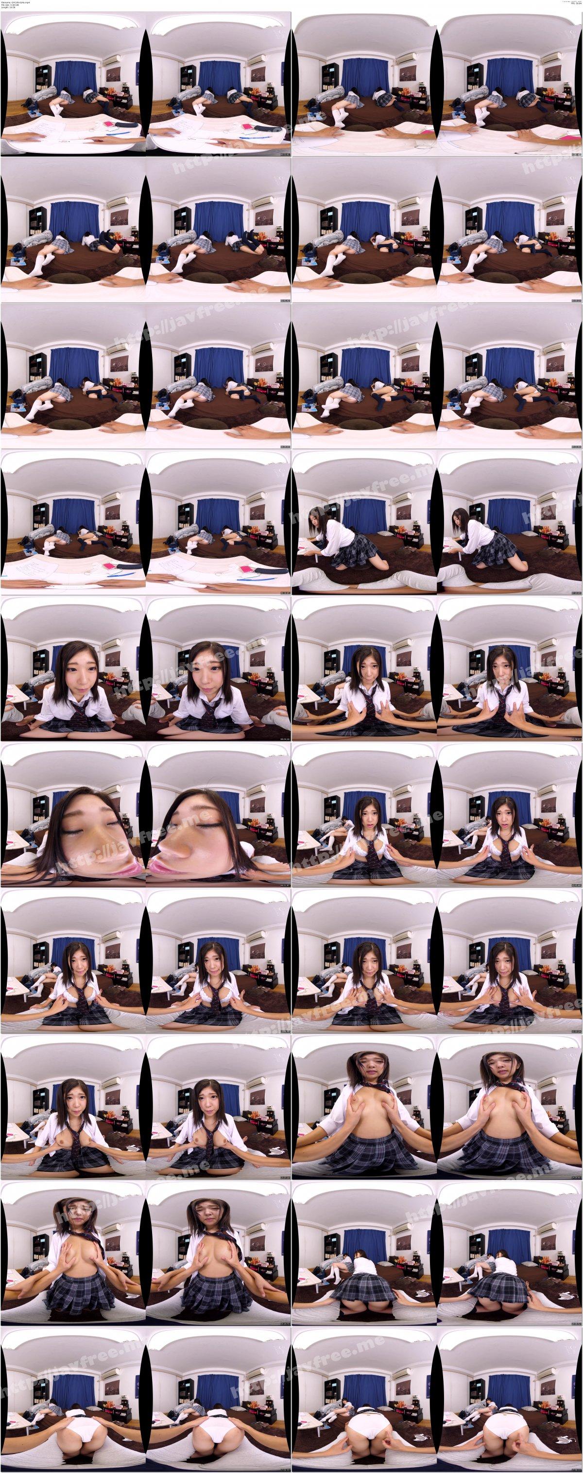 [OYCVR-024] 【VR】HQ超激的高画質 ボクの部屋はいつの間にかワケあり家出少女たちの溜まり場!Hは決して嫌がらないし何度、中に出しても文句言わない。何があったのか…理由は何も喋らないしほぼ無口…でもHの時は超感度が良くてメチャメチャ感じてくれる…4 - image OYCVR-024a on https://javfree.me