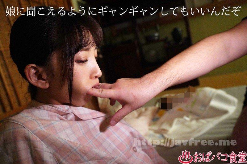 [HD][PAKO-006] 【借金返済寝取り】夫が作った借金を身体で返済新婚妻 娘を託児所に預けた後リビングで…寝ている娘の横で二人の野獣に - image PAKO-006-7 on https://javfree.me
