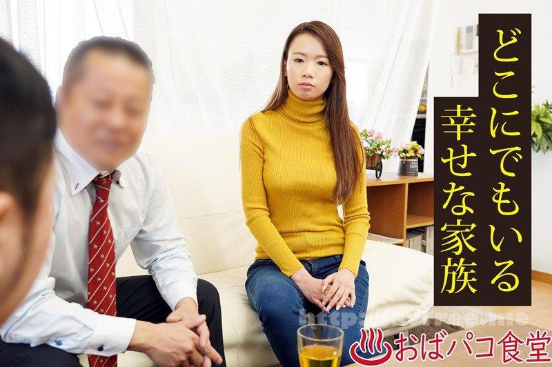 [HD][PAKO-007] 変態夫婦の性生活 エスカレートが止まらない 家庭内露出 鈴木さん夫婦