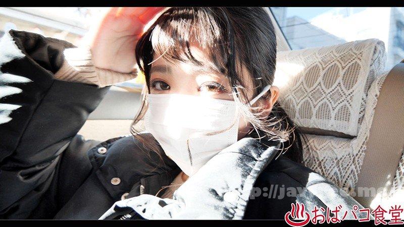 [HD][PAKO-033] 離婚成立直後に浮かれる爆乳美熟女33歳 - image PAKO-033-12 on https://javfree.me