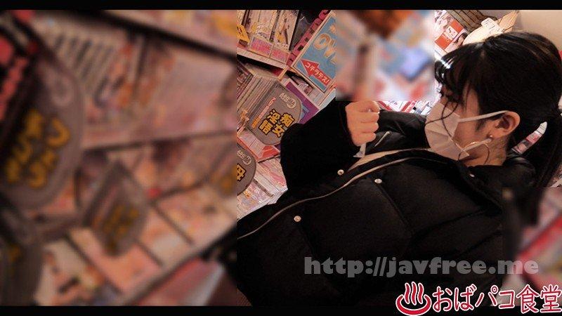 [HD][PAKO-033] 離婚成立直後に浮かれる爆乳美熟女33歳 - image PAKO-033-14 on https://javfree.me