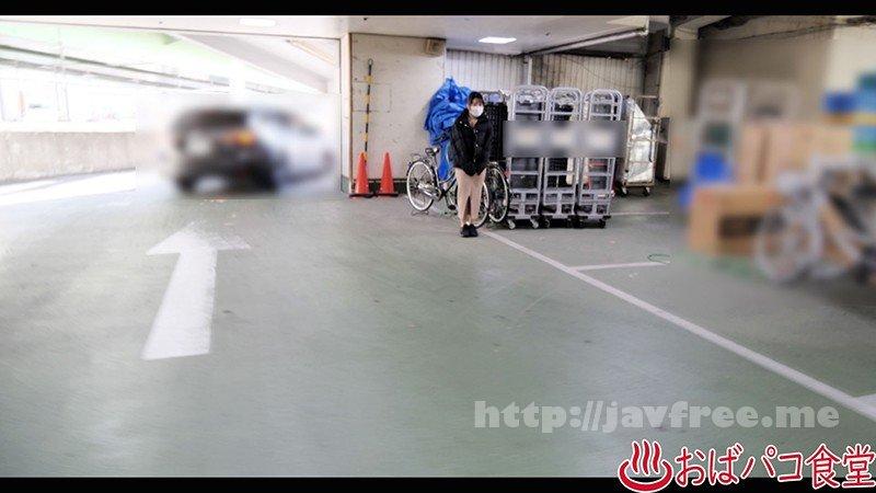 [HD][PAKO-033] 離婚成立直後に浮かれる爆乳美熟女33歳 - image PAKO-033-15 on https://javfree.me