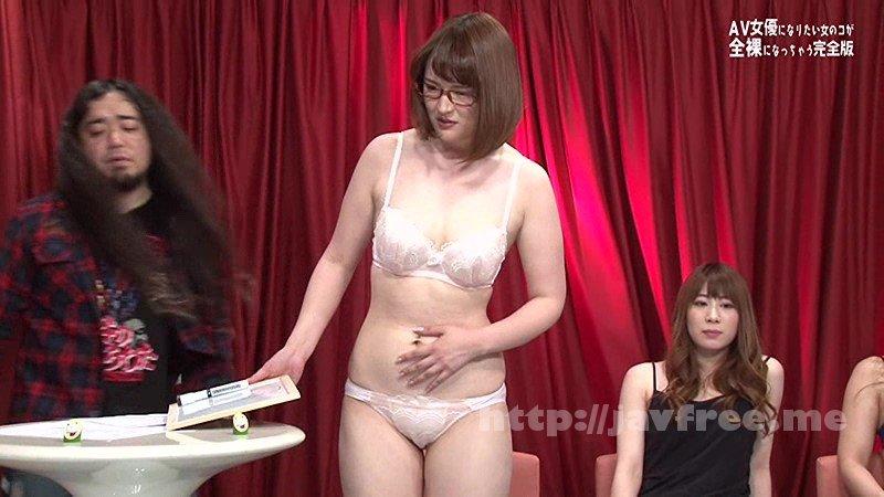 [HD][PARATHD-02469] AV女優になりたい女のコが視聴者投票で全裸になっちゃう 完全版 - image PARATHD-02469-4 on https://javfree.me