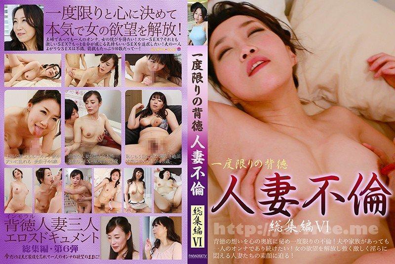 [HD][RIX-048] 女性専用ビジネスホテル盗撮 女性客を陥れる出張マッサージ - image PARATHD-2123 on http://javcc.com