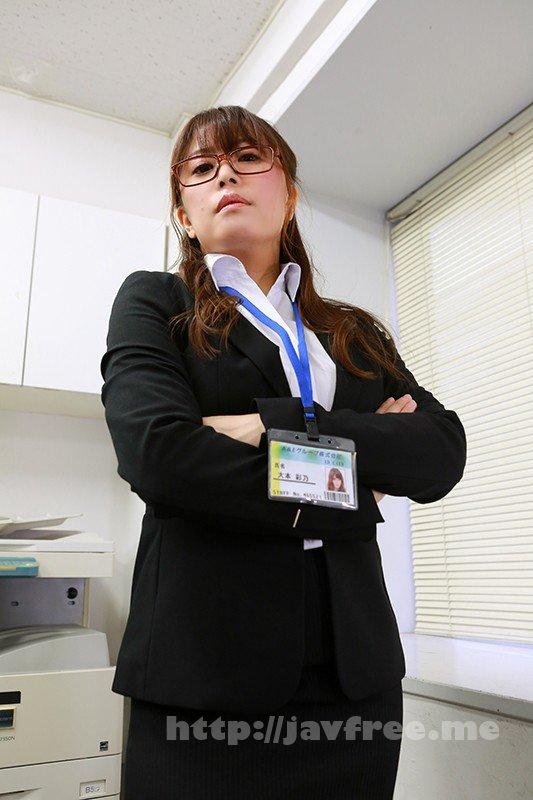 [HD][PARATHD-3118] 会社の女上司がデリヘルで働いていたので弱みにつけこみ本●(6)~広告代理店勤務・鬼のチーフ39歳 - image PARATHD-3118-1 on https://javfree.me