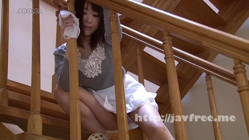 [PARM-068] 上から目線でパンチラ見せつけてくる女の子 - image PARM-068-13 on https://javfree.me